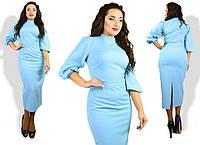 "Стильне плаття для пишних дам ""Класика"" Dress Code, фото 1"
