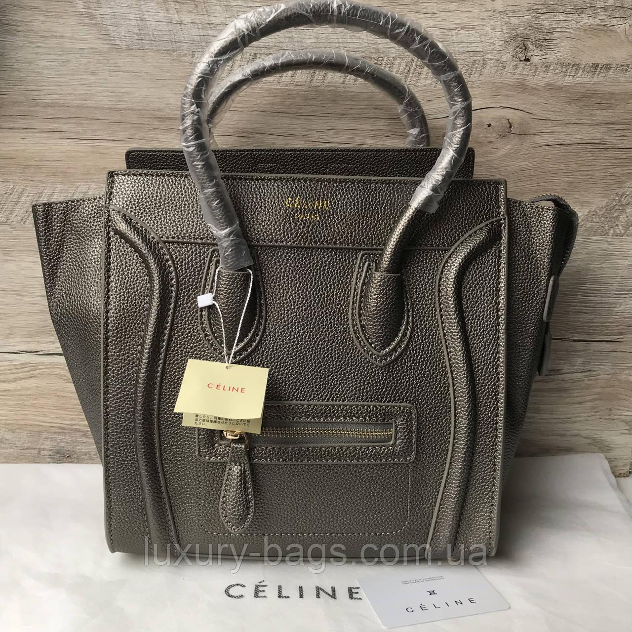 306eabf8d643 Женская сумка Celine Phantom Селин Фантом, цена 901 грн., купить в Одессе —  Prom.ua (ID#643669736)