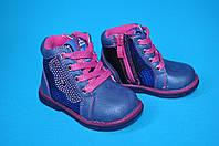 Детские ботиночки для девочек Clibee (размер 22-26)