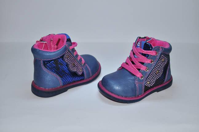 Детские ботиночки для девочек Clibee (размер 22-26), фото 2