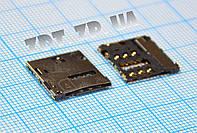 Коннектор сим карты (SIM) Samsung S4/ I9305/ I9505/ I9500/ N7100/ N7105/ I9300/ NOTE 2/ S3 (7002794)