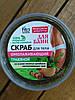 Травяной Скраб для тела Народные рецепты, 150 мл