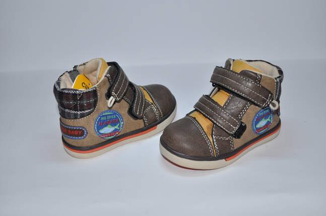 Детские ботиночки для мальчиков Clibee (размер 21-26), фото 2