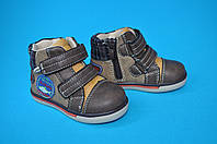 Детские ботиночки для мальчиков Clibee (размер 21-26)