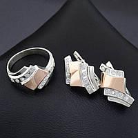 Серебряный набор, кольцо размер 20 + серьги 23*15 мм