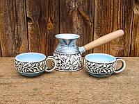 Набір кавовий на 2 персони