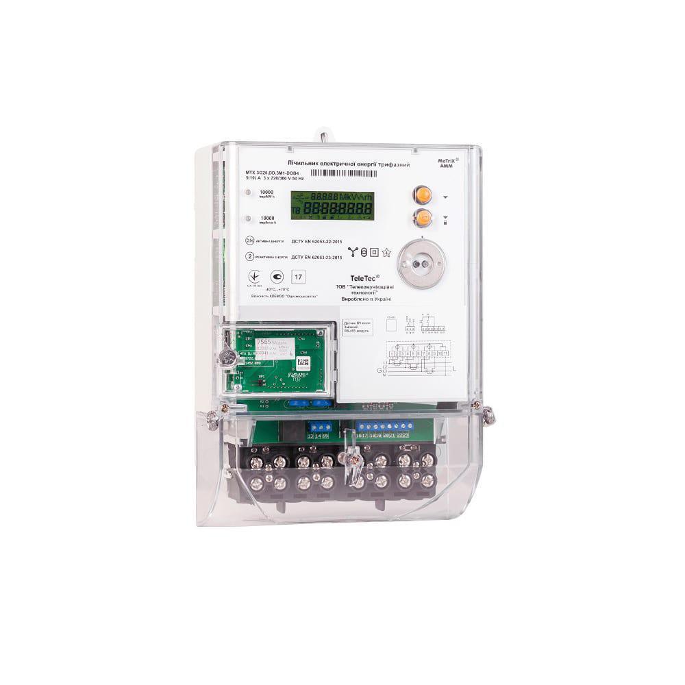 Трифазний лічильник електроенергії MTX 3G20.AD.3M1-DOF4