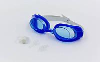 Набор для плавания детский: очки, беруши, зажим SEALS 118 (пластик, силикон, цвета в ассортименте)