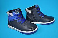 Демисезонные ботинки Башили (размер 26-30)