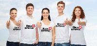 Нанесение логотипов на футболки (термопечать)