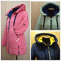 Куртка женская деми (44-52), доставка по Украине