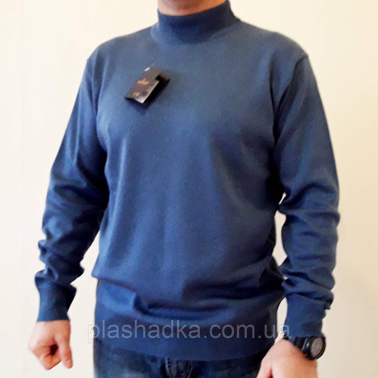 Мужской свитер с высоким горлом 48-54р. светло-синий, Турция