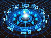 Администрирование компьютерных сетей Киев