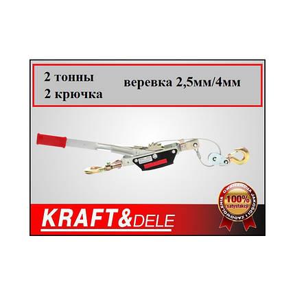 Ручная подъемная лебедка 2T KD1118, фото 2