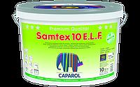 Samtex10 E.L.F. (Замтекс 10) краска латексная моющаяся 10 л