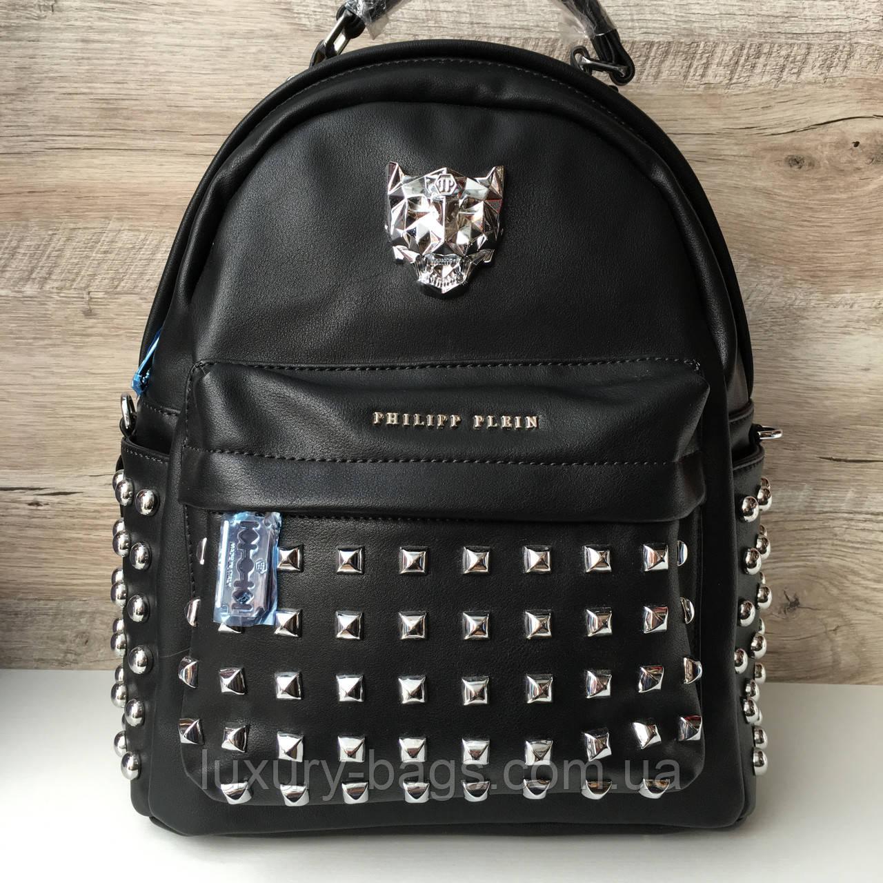 e83bb7cc050e Женский рюкзак Philipp Plein, цена 1 267 грн., купить в Одессе ...