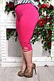 Капри  Плетение розовый, фото 2