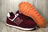 Бордовые замшевые мужские кроссовки в стиле New Balance 574(размеры в наличии:41,43,44), фото 2