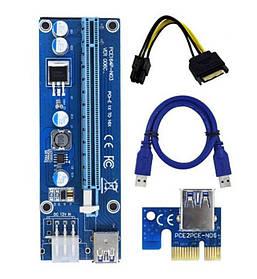 Riser райзер PCE164P-N03 VER 006C