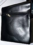 Мужская черная кожаная сумка барсетка на плечо 21*25 см, фото 3