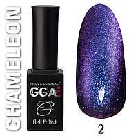 "Гель-лак GGA Professional ""Chameleon"" №2, 10ml"