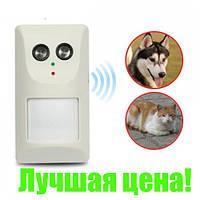 Универсальный ультразвуковой отпугиватель JF-0902 от собак и т.д. с ИК датчиком, 220 или 9 вольт