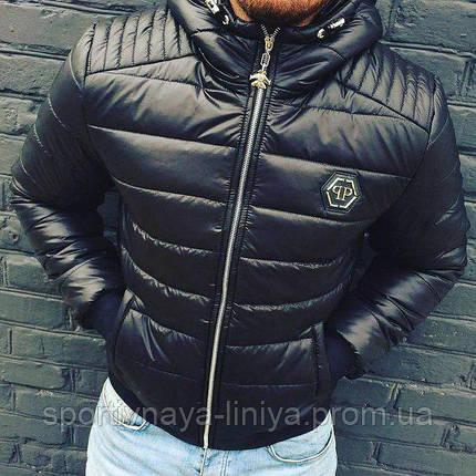 Зимняя куртка , фото 2