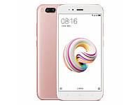 "Смартфон Xiaomi Mi A1 4/32GB Rose Gold, 8 ядер, 12+12/5Мп, 5.5"", 2Sim, 4G, 3080мАh, AndroidOne"