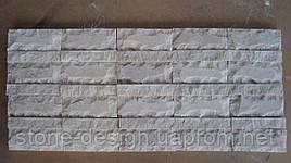 Колотая плитка из натурального камня