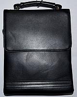 Мужская черная кожаная сумка барсетка через плечо 21*25