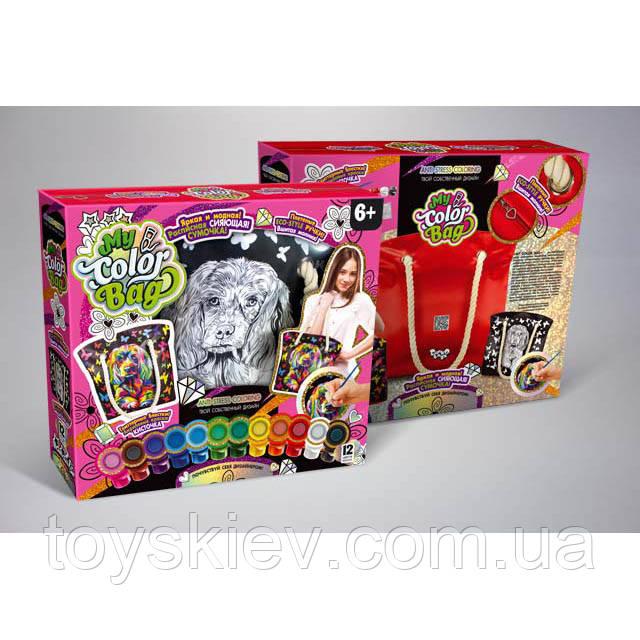 Сумочка большая для раскрашивания My Color Bag Собачка СОВ-01-01 Danko-Toys Украина