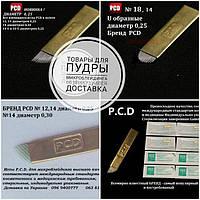 Иглы БРЕНД PCD 12, 14, 18U и 14U для микроблейдинга, ПУДРЫ и теневой техники SofTap оптом и в розницу Доставка, фото 1