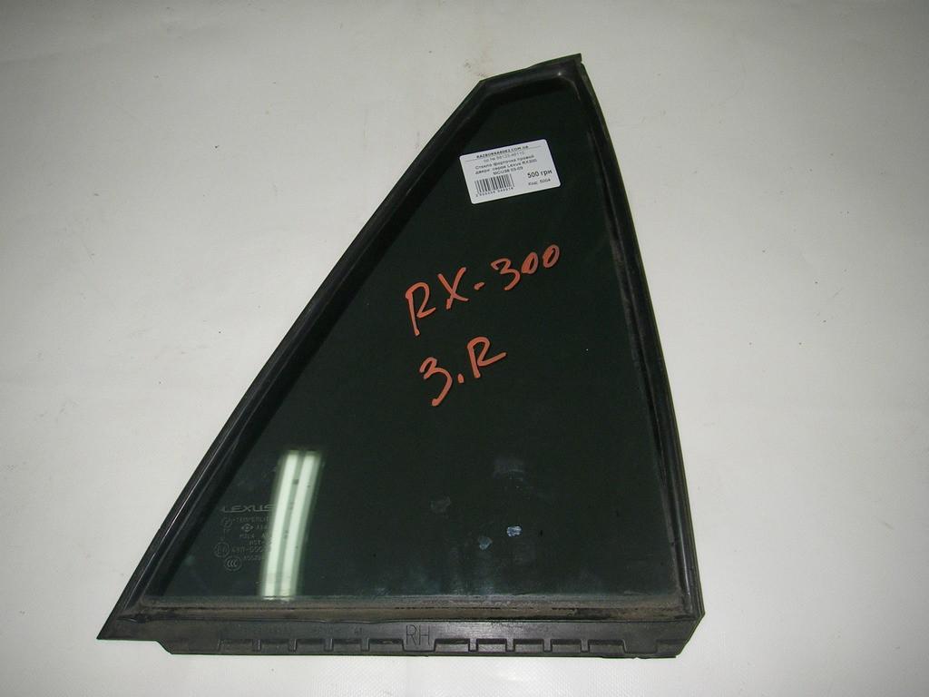 Стекло двери задней правой (форточка) серое Lexus RX (XU30) 03-08 (Лексус)  68123-48110