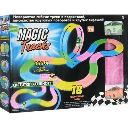 Гибкий трек-конструктор Magic Tracks 366 элементов, фото 2