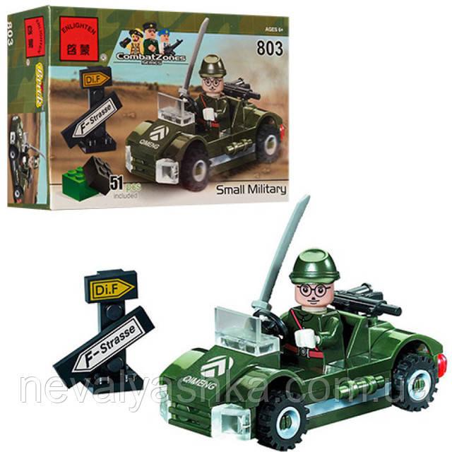 Конструктор Машина Brick Enlighten Военная техника, Combat zone, 51 дет., 803, 004100