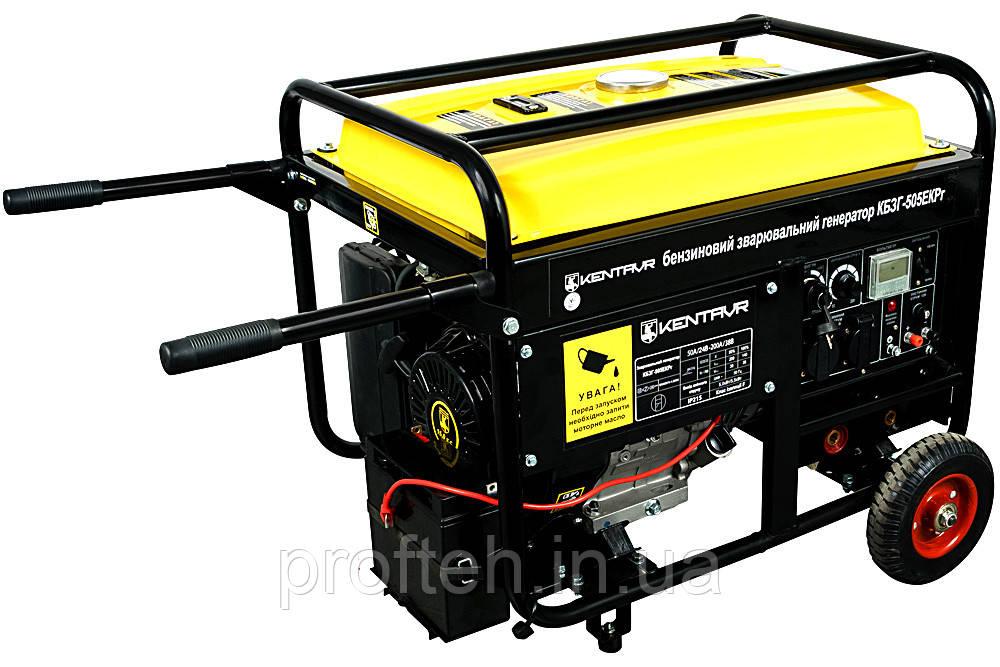 Генератор Кентавр КБЗГ505ЭКРг (5.5 кВт, сварочный ток 210А, бензин-газ, электростартер) Бесплатная доставка