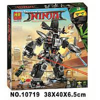 Конструктор BELA Ninja Ниндзяго Робот Гарма, 775 дет., 10719 (70613), 006450