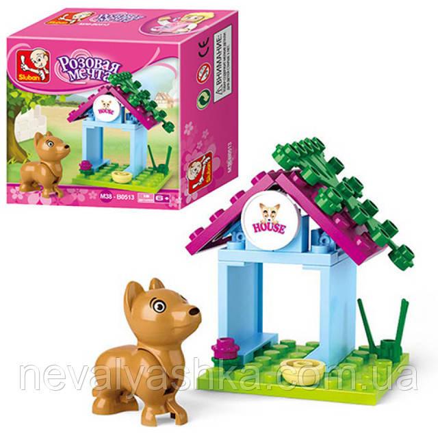 Конструктор SLUBAN Розовая мечта Домик для собачки, 19 дет., M38-B0513, 006588