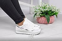 Женские кроссовки для спорта белые