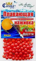 Наживка плавающая Сorona® (миди) Тутти-фрутти