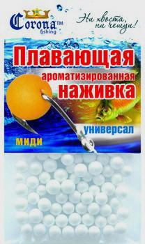 Наживка плавающая Сorona® (миди) Чеснок