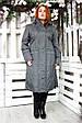 Пальто демисезонное Аврора светло серый, фото 7