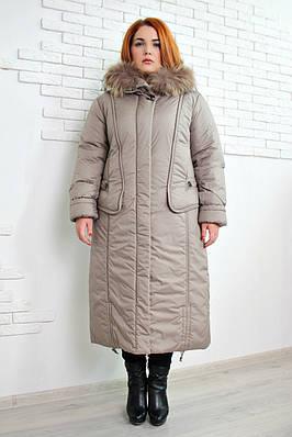 Пальто зимнее длиннее Венера бежевый