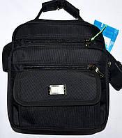 70c031dc4b70 Мужские текстильные сумки оптом в Украине. Сравнить цены, купить ...