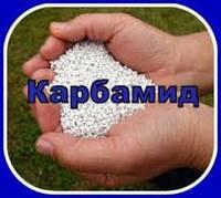 Карбамид марки Б (Украина , Южный )