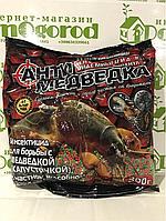 Антимедведка микрогранула (цветное пшено) 300 г  Агромакси