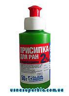 Присыпка для ран с йодоформом 2% (50 г)