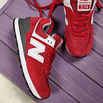 Кроссовки женские New Balance 574 Red красные топ реплика, фото 3