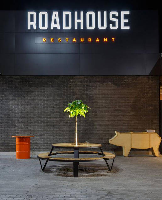 Roadhouse. Днепр 3