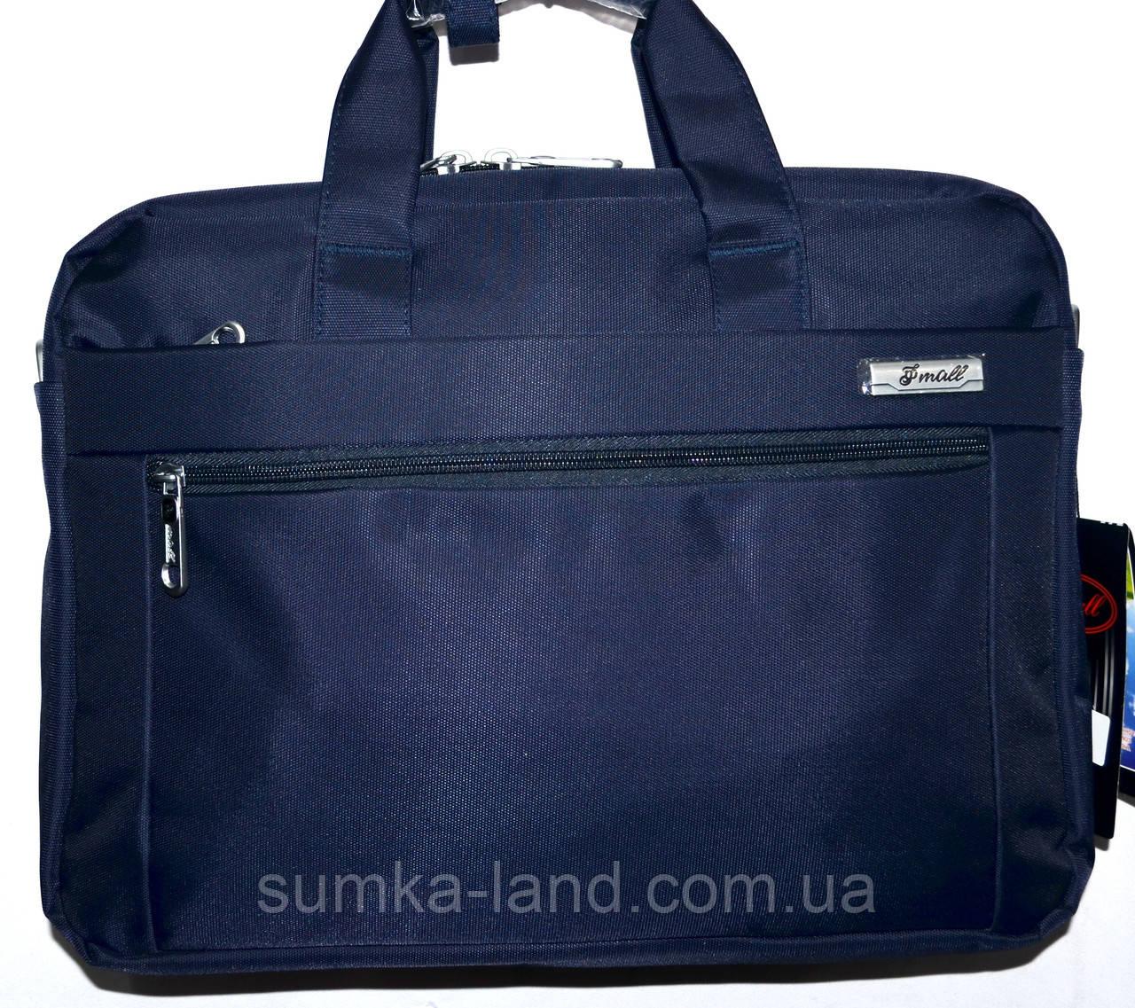 Портфель, сумка для ноутбука тканевая синего цвета 38*28 см